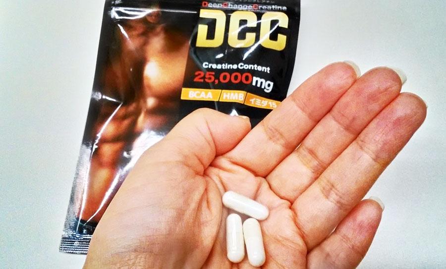 DCCディープチェンジクレアチンを実際に使った感想